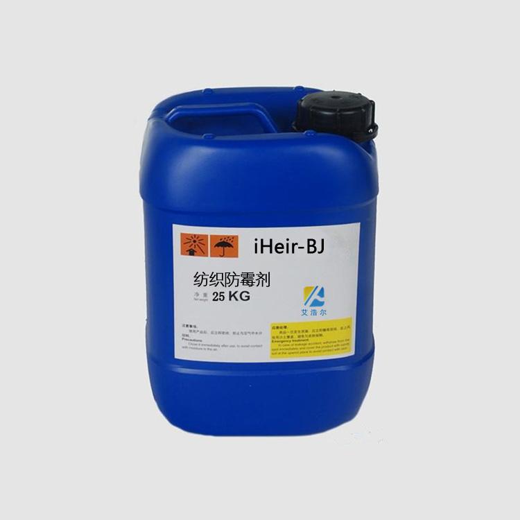 iHeir-BJ