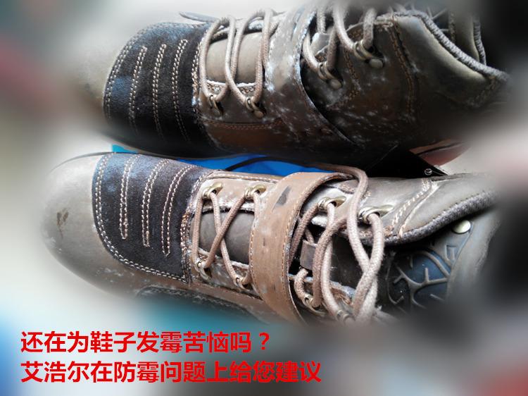 怎样避免鞋子发霉-鞋子防霉窍门