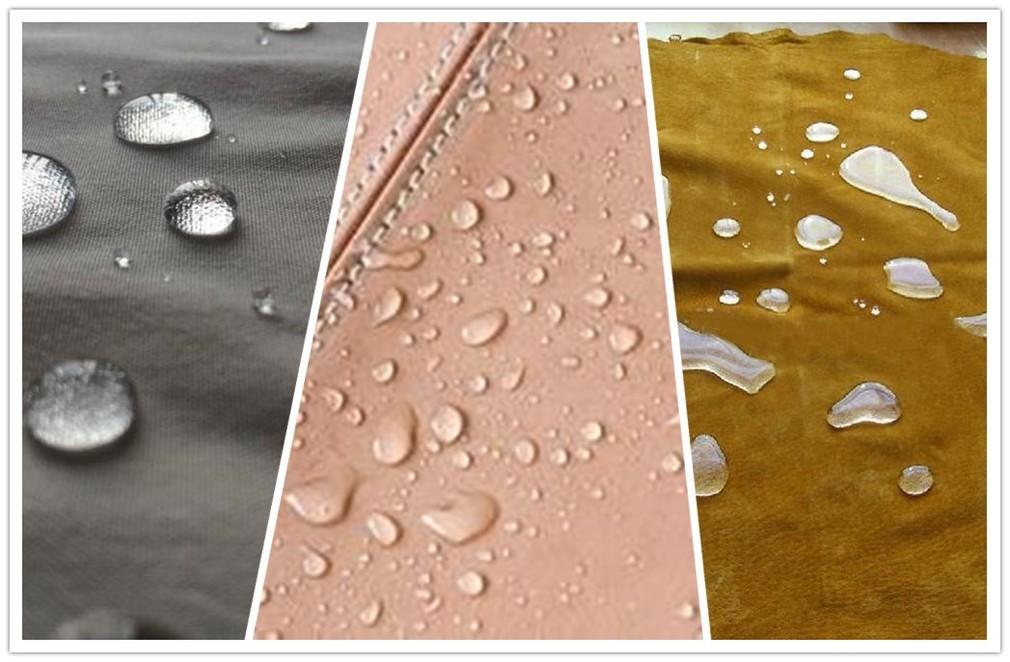 皮革防水剂配方艾浩尔三防整理剂