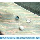 纺织防水呈荷叶状 水油不沾