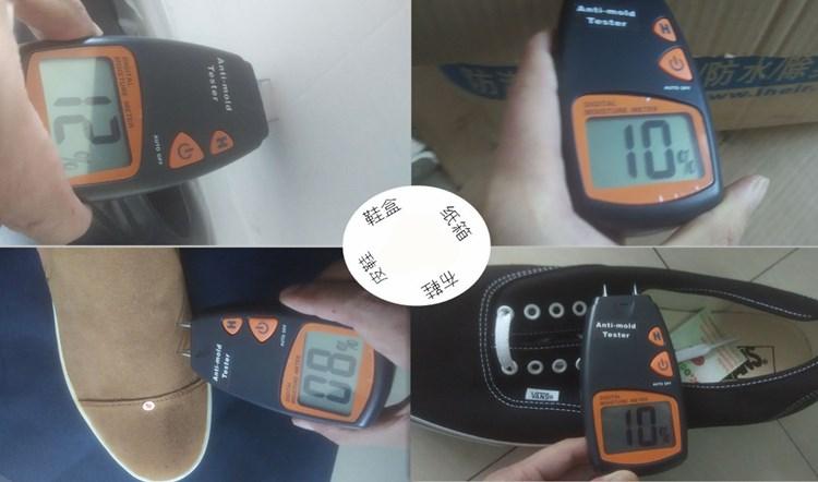 湿度测试仪 鞋子生产湿度检测