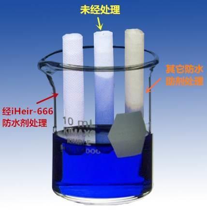 艾浩尔防水剂 防虹吸测试